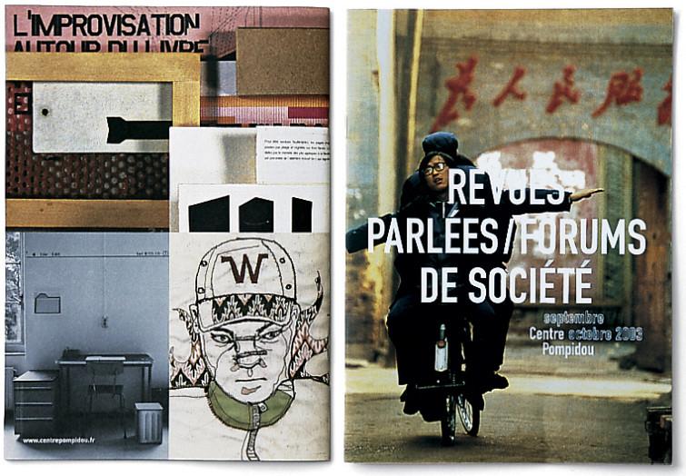 Uli Meisenheimer-Déploiement del'identité visuelle duCentre Pompidou, Paris, réalisé entre 1995 et 2006 àl'Atelier decréation graphique / Pierre Bernard